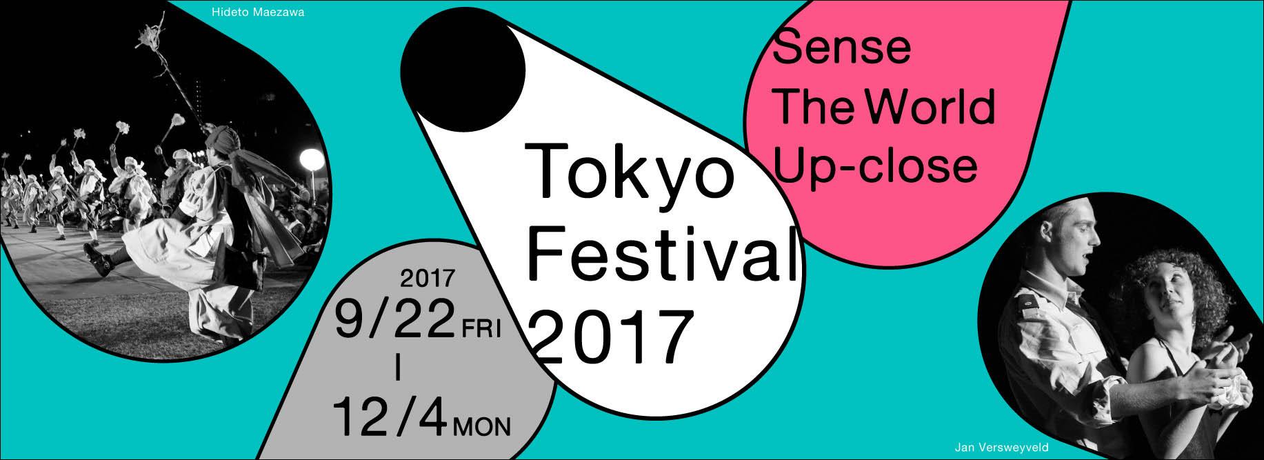 Tokyo Festival 2017