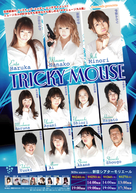 TRICKY MOUSEのチラシ画像