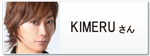 KIMERU���� ��PICK UP
