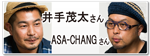 ���Α�����ASA-CHANG���� ��PICK UP