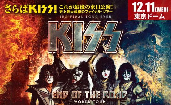 KISS END OF THE ROAD WORLD TOUR in JAPAN