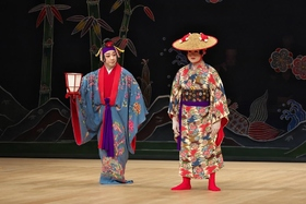 Okinawa's traditional performing arts