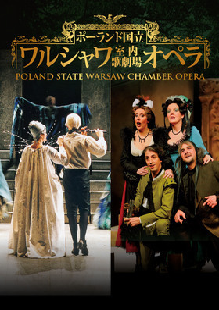 "POLAND STATE WARSAW CHAMBER OPERA""The Magic Flute"""