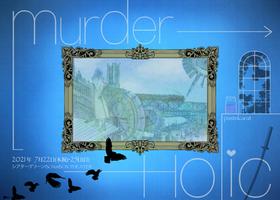 「murderHolic」