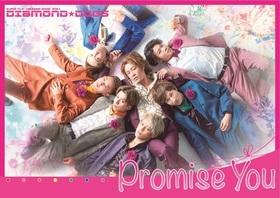 DIAMOND☆DOGS『Promise You』