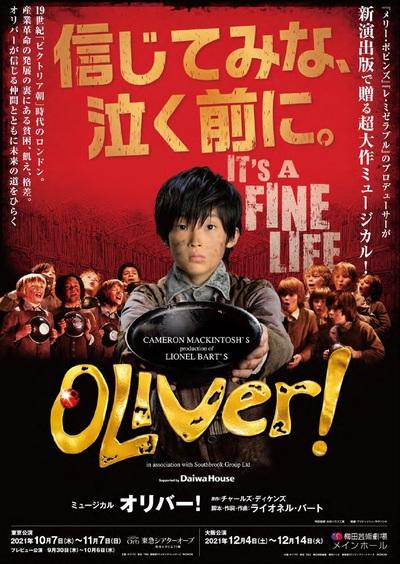 Musical Oliver(Exchange Voucher)